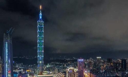 Tháp Taipei 101 Đài Loan