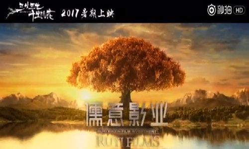 """Trailer phim """"Tam sinh tam thế Thập lý đào hoa"""""""