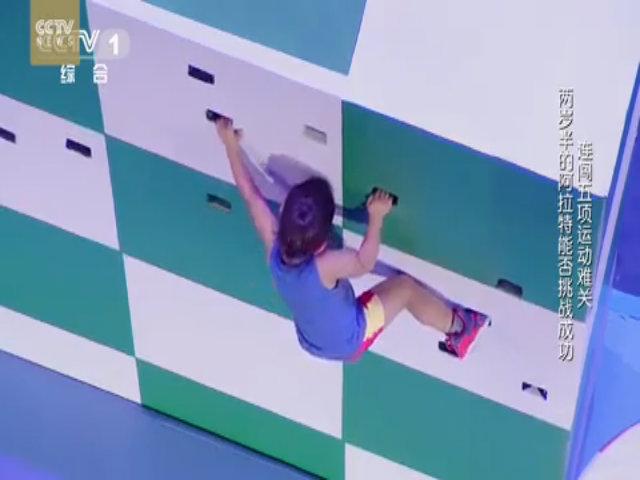Bé 3 tuổi trình diễn trèo tường, đu xà trong show truyền hình