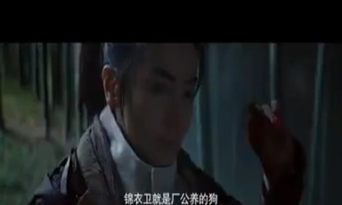 """Trailer phim """"Tú Xuân Đao 2"""""""