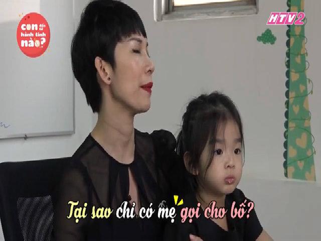 Xuân Lan thừa nhận con gái lạnh nhạt với bố đẻ