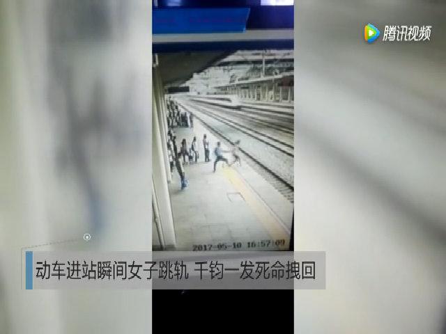 Nhân viên ga tàu cứu sống người phụ nữ tử tự trong gang tấc