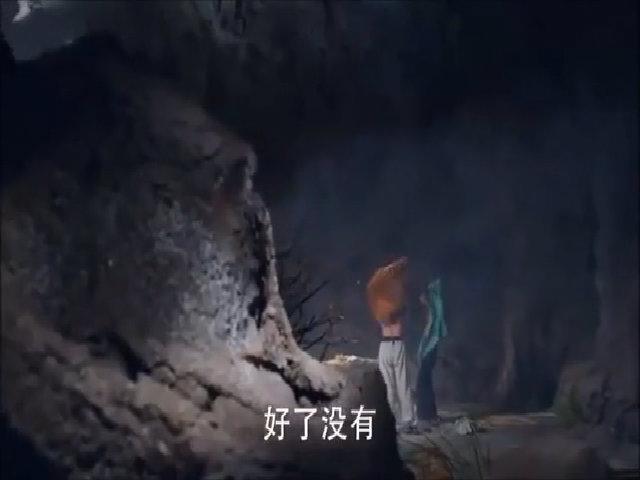 'Sở Kiều Truyện' gây sốc với cảnh công chúa bị cưỡng hiếp tập thể