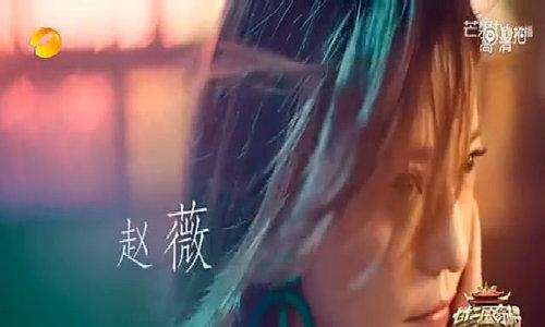 """Trailer chương trình thực tế """"Nhà hàng Trung Hoa"""""""