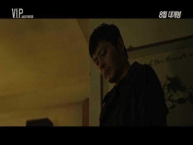 """Trailer phim """"V.I.P"""" của Jang Dong Gun"""