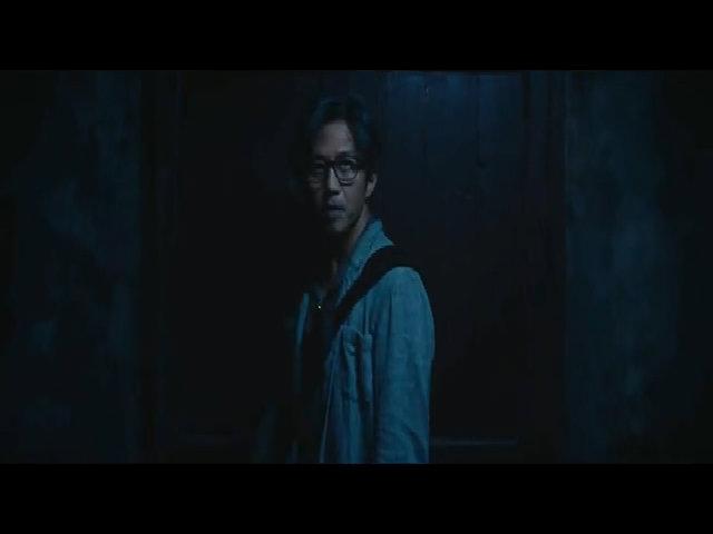 Trailer phim 'The Liquidator'