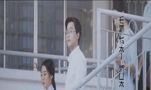 MV Em gái mưa của Hương Tràm 2