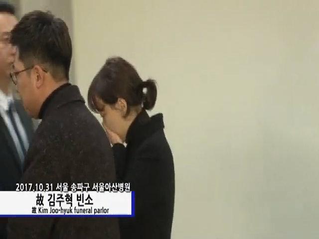 Nghệ sĩ đến viếng tài tử Kim Joo Hyuk