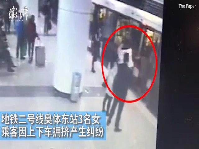 Bà bầu bị đá vào bụng vì cố tìm chỗ đứng trên tàu điện ngầm