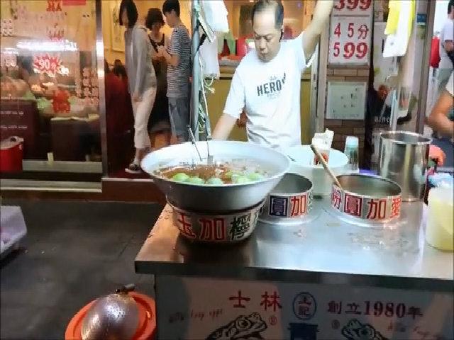 Chợ đêm Shilin Đài Bắc nhộn nhịp về đêm