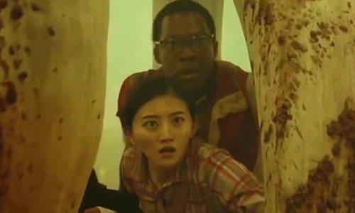 """Cảnh Điềm trong phim """"Kong: Skull Island"""""""