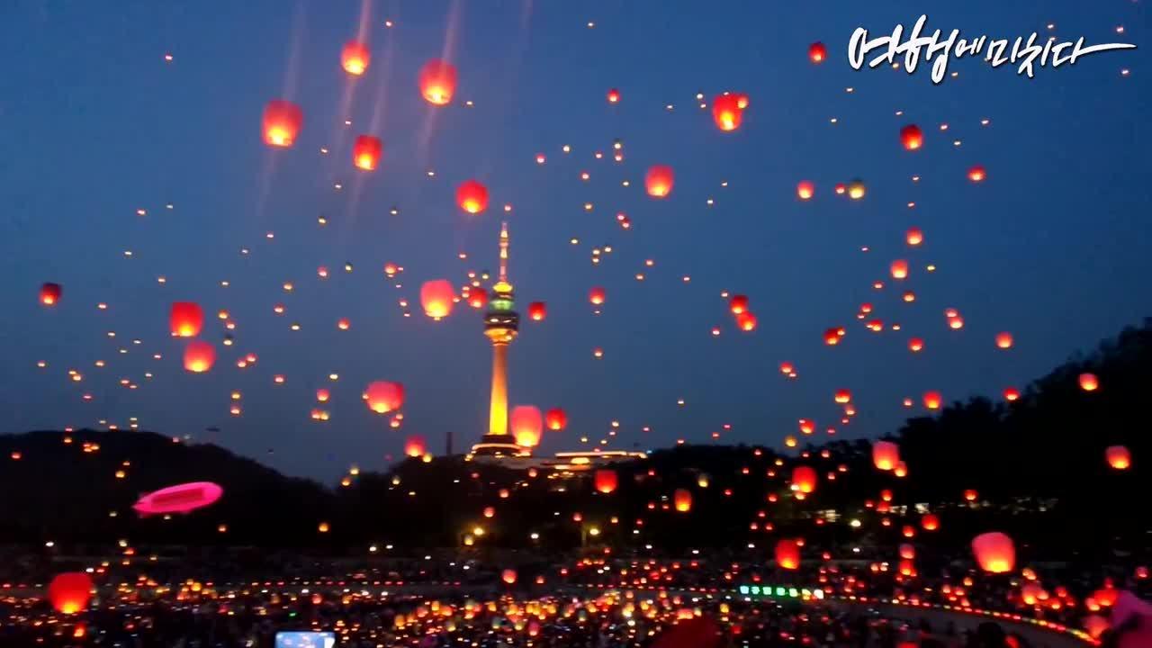 Lễ hội thiên đăng ở Daegu - Hàn Quốc