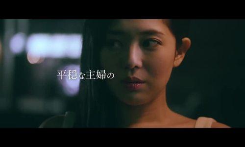 """Aoi Sora tái xuất với phim mới """"Đào Vong Hoa"""""""