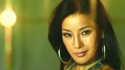 """Shim Mina biểu diễn ca khúc """"Look"""""""