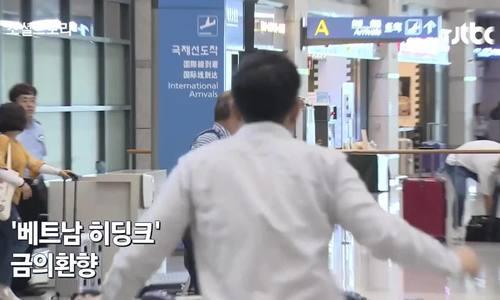 Báo chí Hàn Quốc vây quanh HLV Park Hang-seo