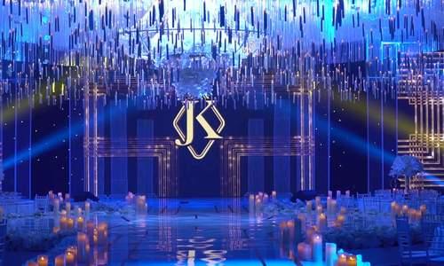 Không gian tiệc cưới của Lan Khuê