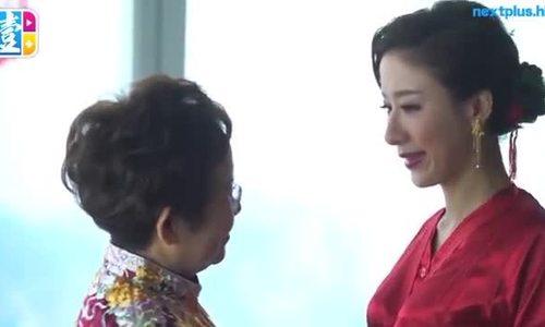 Dương Di và La Trọng Khiêm trong đám cưới năm 2016