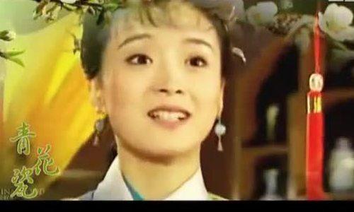 """'Tình Nhi' Vương Diễm trong phim """"Hoàn Châu Cách cách"""""""