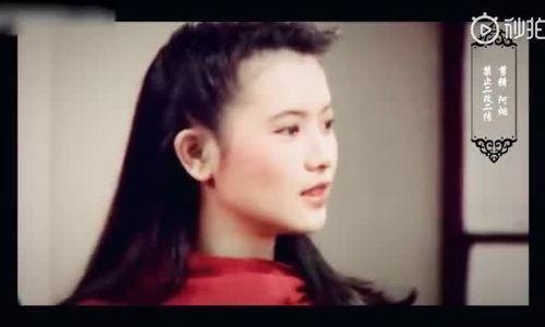 Hình ảnh đẹp của Lam Khiết Anh trên màn ảnh