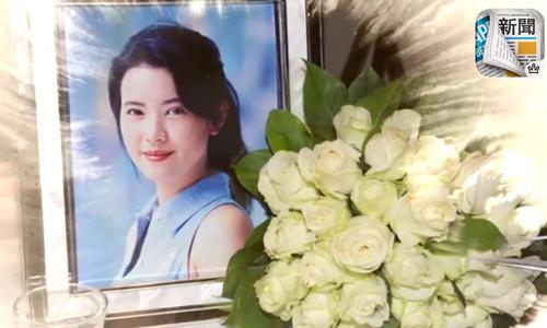 Bạn bè, người thân tưởng niệm Lam Khiết Anh