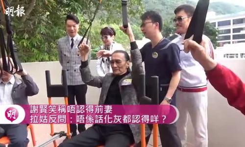 Bố mẹ Tạ Đình Phong dự sự kiện hôm 29/11