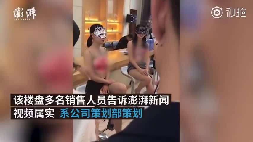 Công ty bất động sản sử dụng người mẫu ngực trần để bán căn hộ