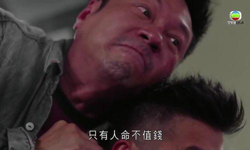 Trailer phim TVB Sát thủ
