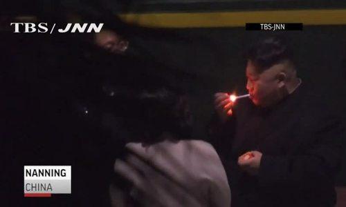 Chủ tịch Triều Tiên dừng tàu hút thuốc ở Trung Quốc