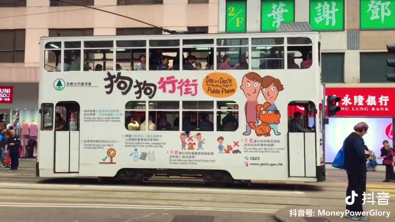 Xe điện ở Hong Kong