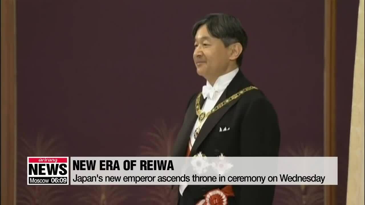 Lễ đăng cơ của tân Nhật hoàng Naruhito