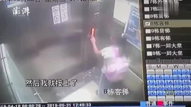 Bé gái 9 tuổi hốt hoảng khi thang máy trôi 18 tầng