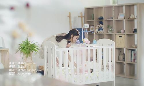 MV mới của Chung Gia Hân
