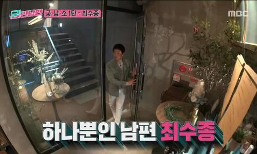 Choi Soo Jong tham gia chương trình truyền hình