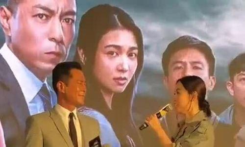 Tuyên Huyên, Cổ Thiên Lạc tại họp báo