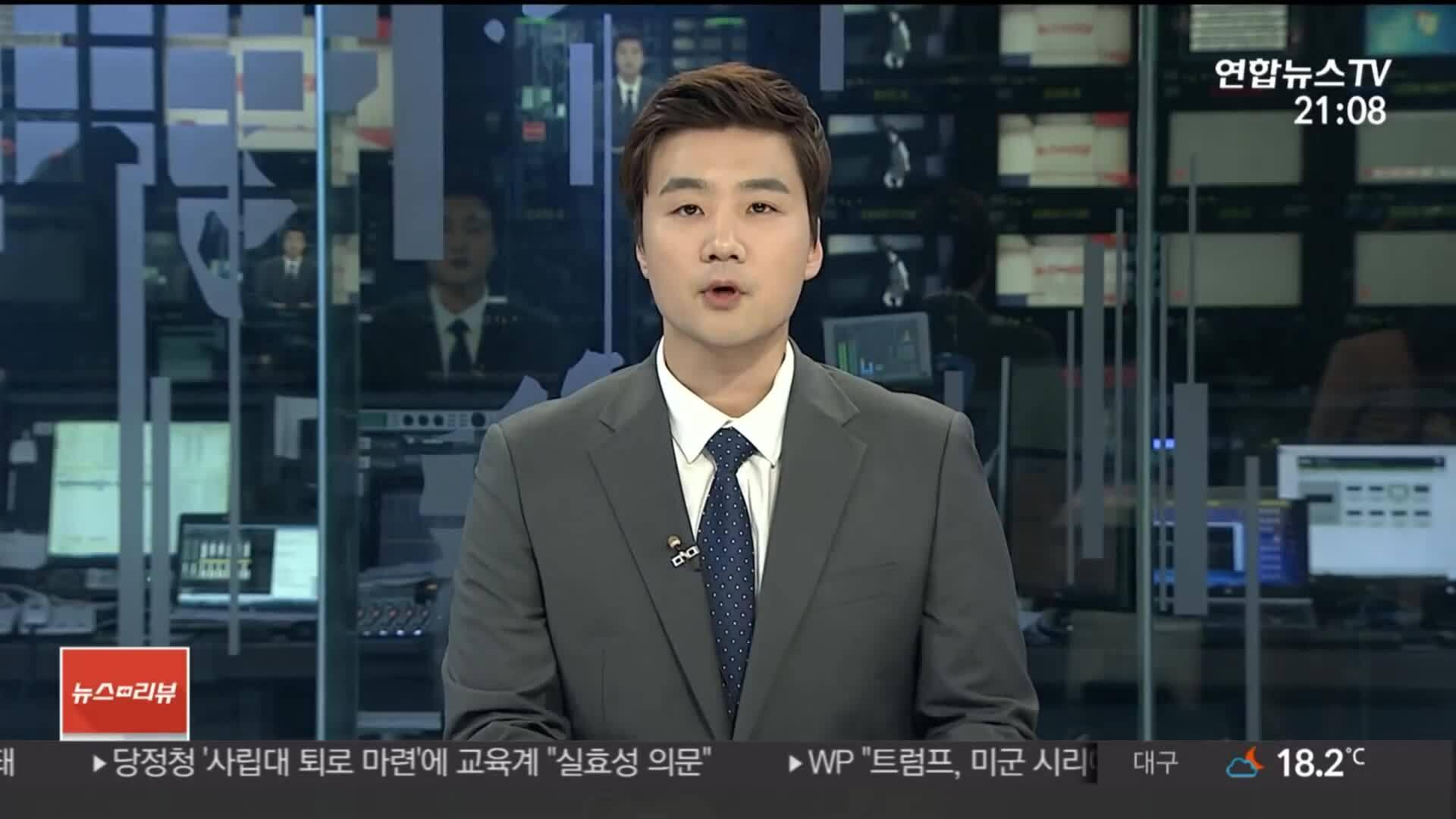 Truyền thông Hàn đưa tin về cái chết của Sulli