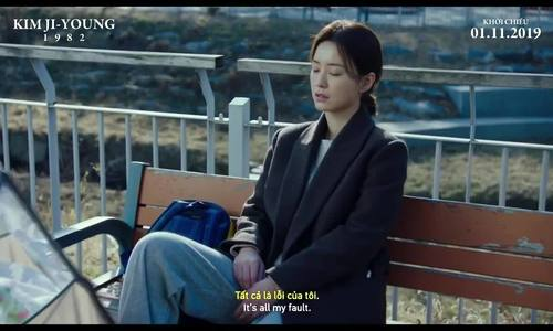 Trailer Kim Ji Young 1982