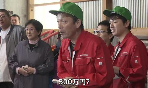 Cảnh đấu giá cua tuyết hơn 1 tỷ đồng ở Nhật