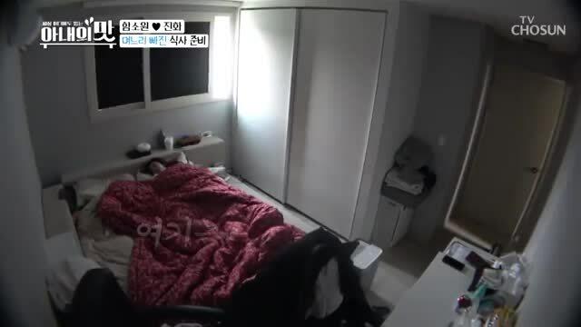 Ham So Won và chồng tham gia show thực tế