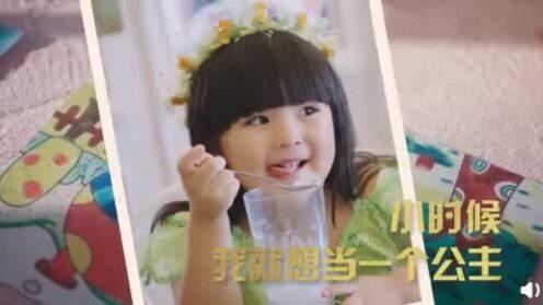 Vương Thi Linh đóng quảng cáo