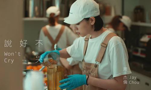"""Ayaka Miyoshi trong MV """"Hứa không khóc"""" của Châu Kiệt Luân"""
