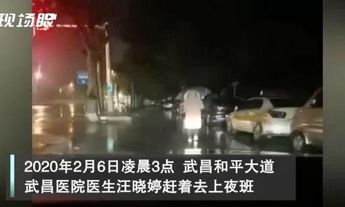 Chồng bác sĩ Vũ Hán lái xe rọi đèn cho vợ đi làm mỗi đêm