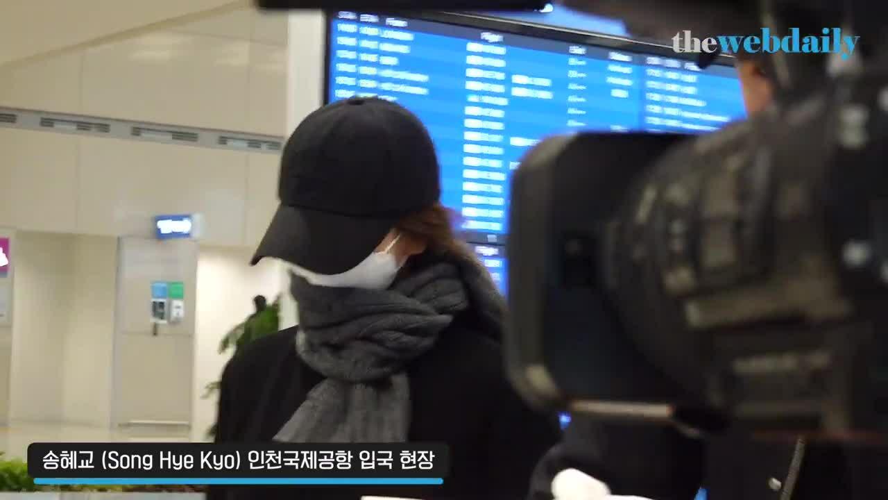 Song Hye Kyo về Hàn Quốc