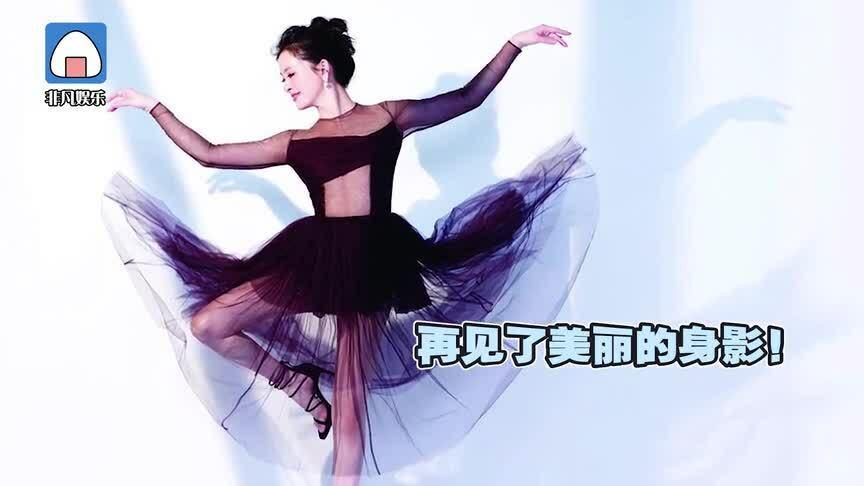 Lễ tang diễn viên Lưu Chân