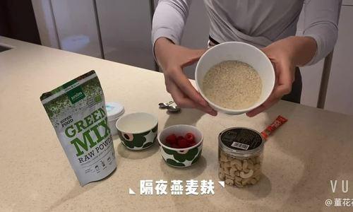 Vợ chủ tịch Taobao ăn chè dưỡng nhan, tập pilates giữ dáng