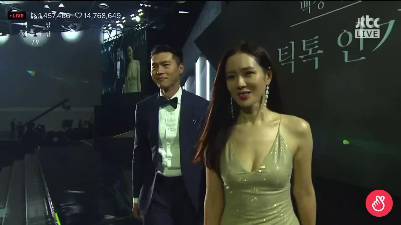 Hyun Bin, Son Ye Jin nhận giải Baeksang