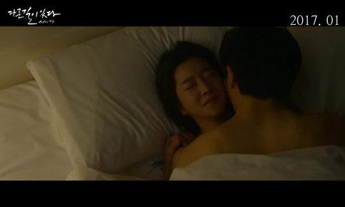 Bed scene Seo Ye Ji Kim Jae Wook