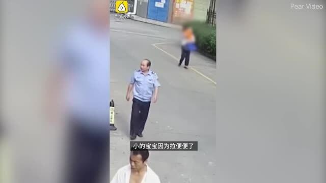 Cậu bé bị bắt cóc giữa ban ngày khi đi chơi với ông nội