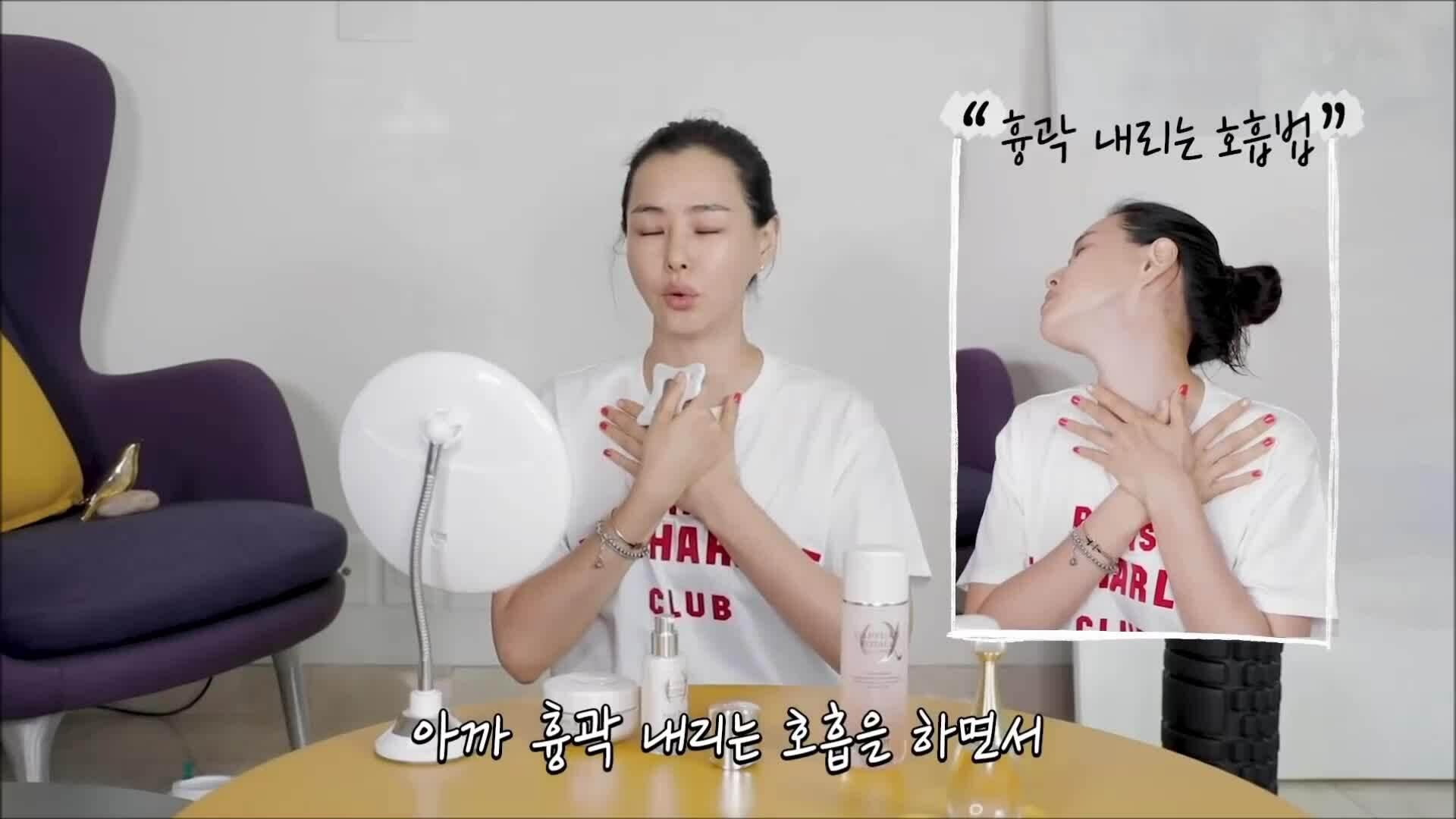 Hoa hậu Honey Lee giữ da lão hóa ngược nhờ chăm massage