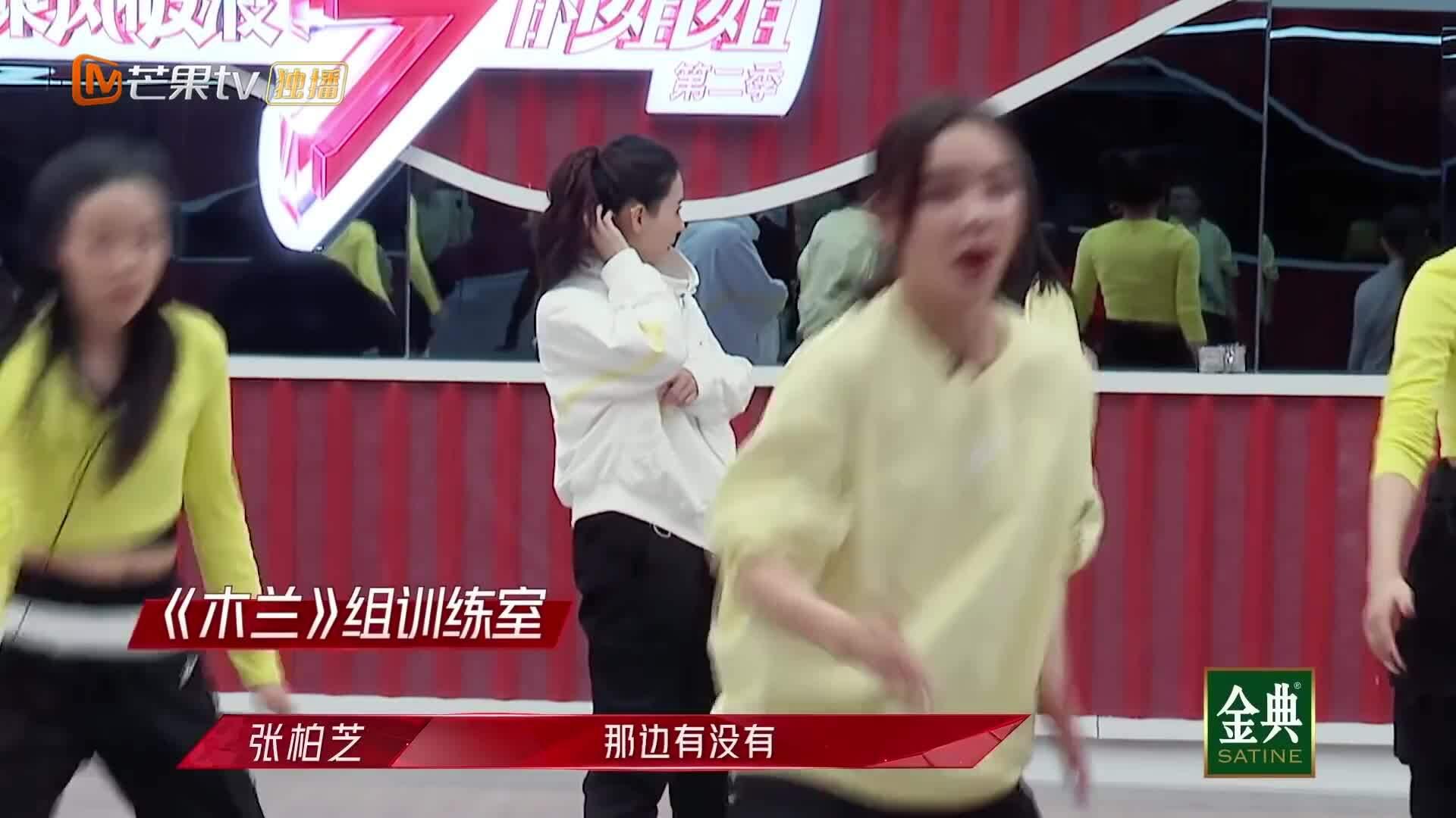 """Trương Bá Chi tham gia """"Chị gái đạp gió rẽ sóng 2"""""""