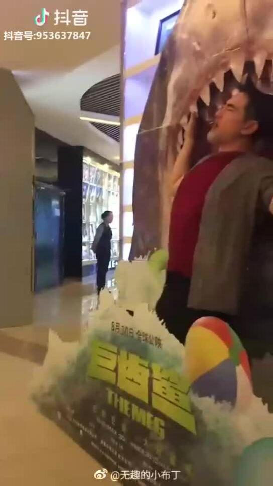 Tính khi vui vẻ của tài tử Triệu Văn Tuyên
